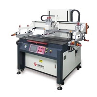 高精密玻璃3/4输送丝印机 全通网印供应