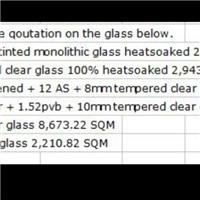 泉州采购-钢化夹层玻璃