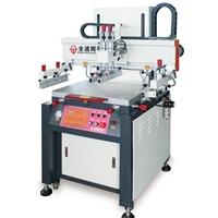 供应高精密立式丝印机 有机玻璃半自动丝印机