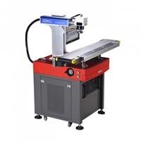 CCD金属激光镭射玻璃雕刻机厂家高效好评