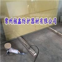 10mm防护铅玻璃窗18毫米厚