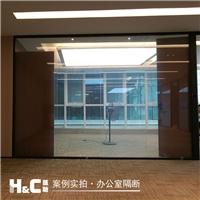 智能调光玻璃 通电透明玻璃办公室隔断