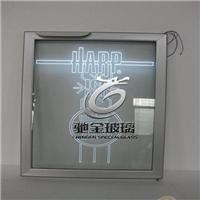 电加热除雾玻璃除霜加热玻璃