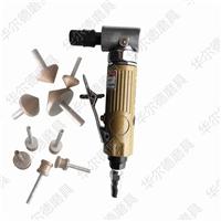华尔德气动工具、手动工具