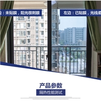 云南建筑玻璃膜|昆明专业贴膜|隔热防晒膜