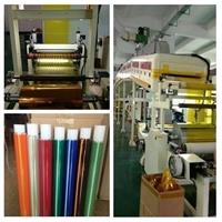 喷涂高温胶带 喷漆胶带 工业胶带
