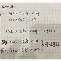 广州采购-防火玻璃