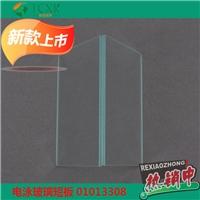 替代BIO-RAD垂直电泳玻璃板短板