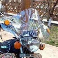 赣州采购-摩托车挡风玻璃