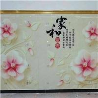 瓷砖背景墙uv浮雕平板打印机