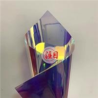 厂家直销彩虹膜 炫彩膜 镭射膜 建筑膜可覆背胶
