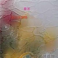壓花玻璃原片玻璃春龍、金龍,七彩裝飾玻璃