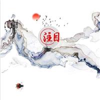 中式山水画装饰玻璃夹丝材料电视背景墙大型山水装饰