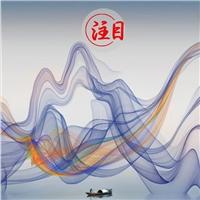 中式定制中式隔断装饰屏风玄关玻璃山水画材料夹丝玻璃