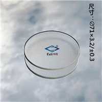 LED灯具雾化镜玻璃