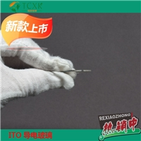 ITO导电玻璃低阻 8欧 20*20*0.7mm 激光刻蚀