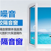 张家港哪里有做隔音窗的公司