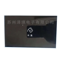 家电液晶玻璃 各种家电玻璃面板供应
