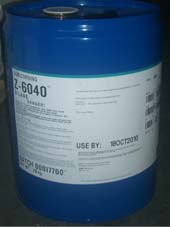 硅烷偶联剂KH560