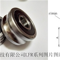LFR5208-40KDD滚轮轴承详细信息