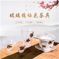 美璃日式锤纹锡制梅花玻璃茶具套装