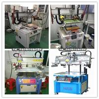 购销二手丝印机,半自动丝网印刷机