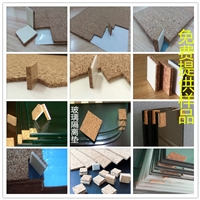 玻璃软木垫 软木垫厂家供应