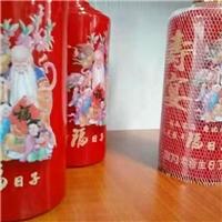 3D婚庆个性定制酒瓶图案打印机
