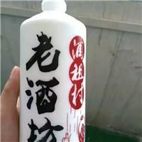 特性定制酒瓶uv浮雕印花机