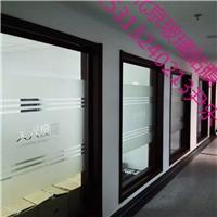 北京办公室玻璃贴膜|办公室贴膜报价