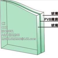 甘肃供应6+1.14PVB+6钢化夹胶玻璃