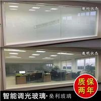 广东电动调光玻璃