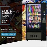 透明屏自动贩卖机-可触摸可遥控自动售货机
