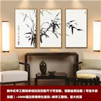 雕刻竹子沙发背景三联幅装饰画床头画餐厅画