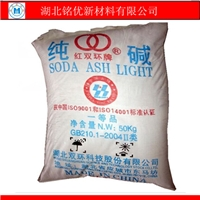 厂家直销双环纯碱、碳酸钠