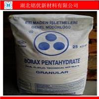 遼寧工業硼砂、土耳其硼砂