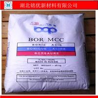土耳其硼酸、俄罗斯硼酸、硼酸