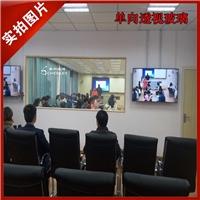 广州录播室玻璃微格教室观察单透玻璃