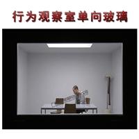 广东广州学校互动教室观察单向玻璃