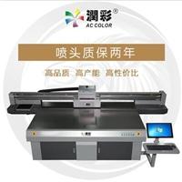 UV打印机供应 广州傲彩