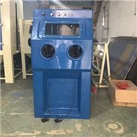 广西喷砂机 9070水喷砂机手机外壳磨砂处理设备