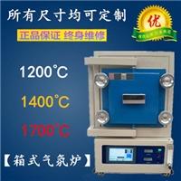 河南三博专业生产玻璃退火炉