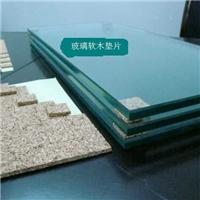 保护垫 平安彩票pa99.com软木垫 EVA垫厂家免费供样品