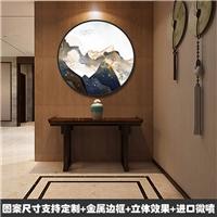 圆形玄关装饰画客厅挂画沙发背景墙抽象山水画