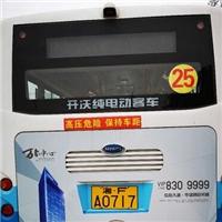 岳阳采购-客车后挡风玻璃