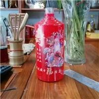 个性化定制玻璃酒瓶3D方形打印机