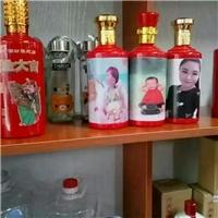 苏州定制婚庆酒瓶uv浮雕图案浮雕印花机