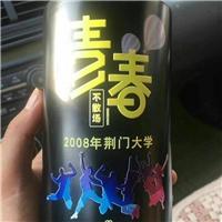 邵阳私人定制酒瓶UV浮雕图案喷绘机