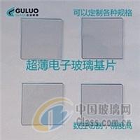 加工电子玻璃片 30*30*1.6mm