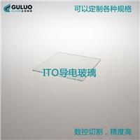 实验室用ITO导电玻璃100×100×1.1mm厚,<7 ohm/sq